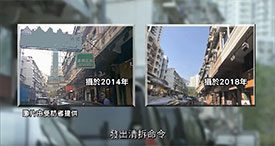 Do Not Put Up Unauthorised Signboards (Chinese only) Video