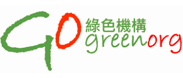 Hong Kong Green Organisation Certification (HKGOC)