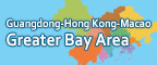 Link to Guangdong-Hong Kong-Macao Greater Bay Area