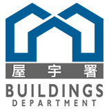 Buildings Department, The Government of the Hong Kong Special Administrative Region